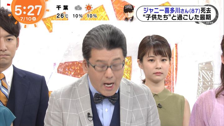 2019年07月10日鈴木唯の画像01枚目
