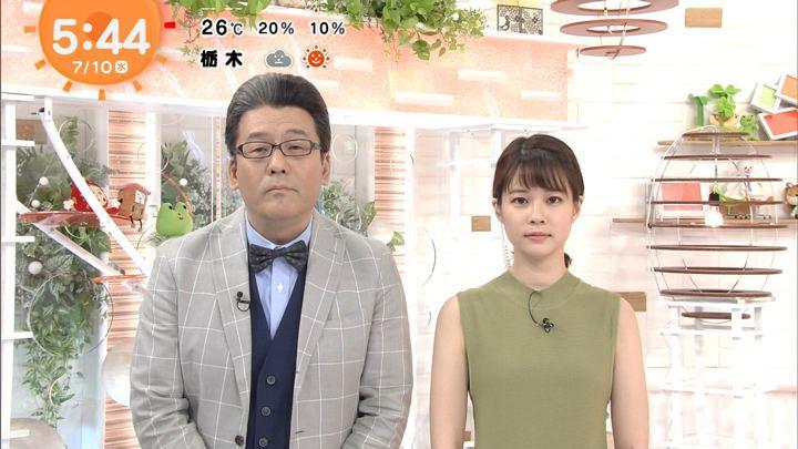 2019年07月10日鈴木唯の画像02枚目
