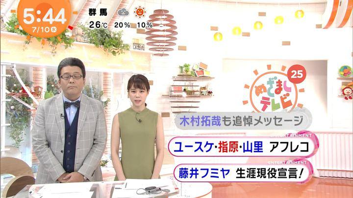 2019年07月10日鈴木唯の画像03枚目
