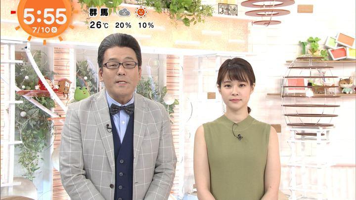 2019年07月10日鈴木唯の画像04枚目