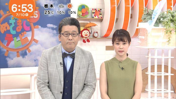 2019年07月10日鈴木唯の画像06枚目