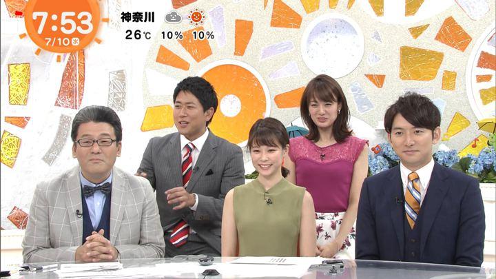 2019年07月10日鈴木唯の画像08枚目