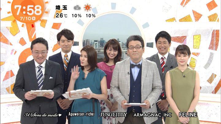 2019年07月10日鈴木唯の画像09枚目