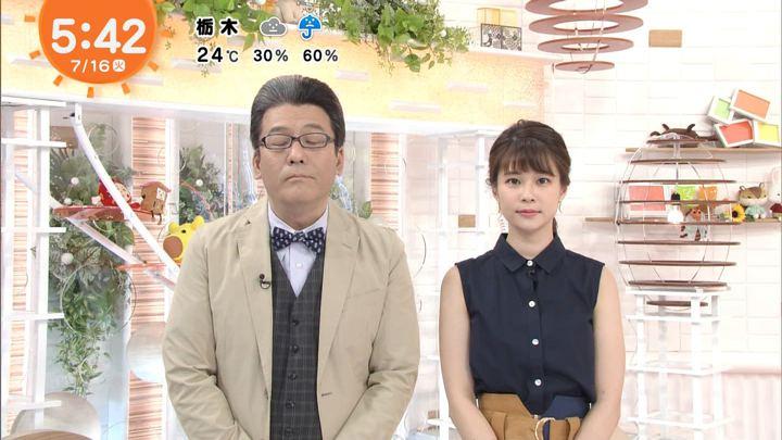 2019年07月16日鈴木唯の画像01枚目