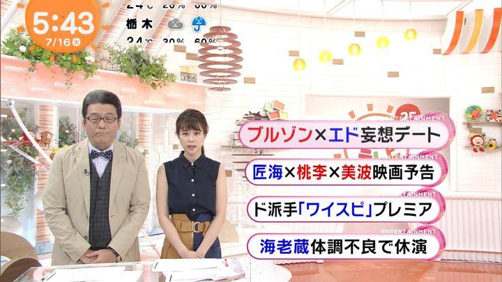 2019年07月16日鈴木唯の画像02枚目