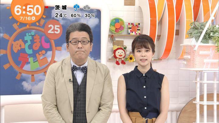 2019年07月16日鈴木唯の画像06枚目