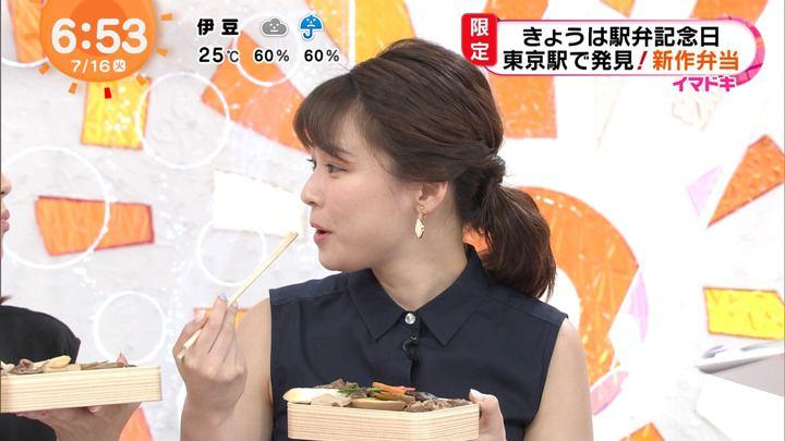 2019年07月16日鈴木唯の画像11枚目