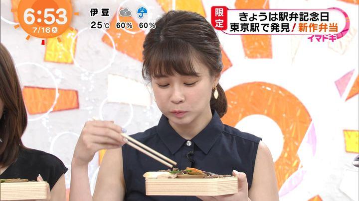 2019年07月16日鈴木唯の画像12枚目