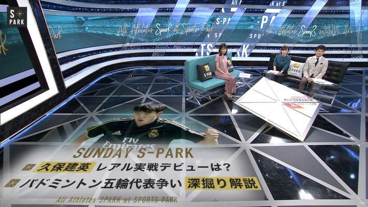 2019年07月20日鈴木唯の画像05枚目