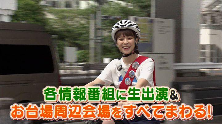 2019年07月24日鈴木唯の画像27枚目