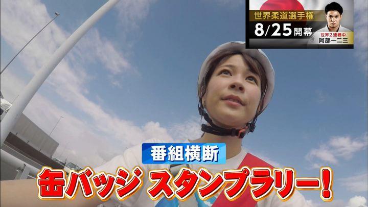 2019年07月24日鈴木唯の画像44枚目