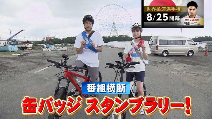 2019年07月24日鈴木唯の画像45枚目