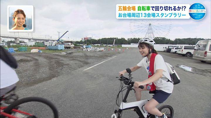 2019年07月24日鈴木唯の画像46枚目