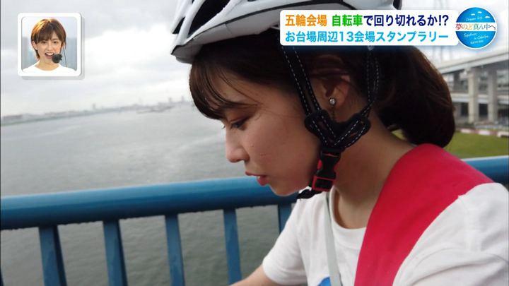 2019年07月24日鈴木唯の画像50枚目
