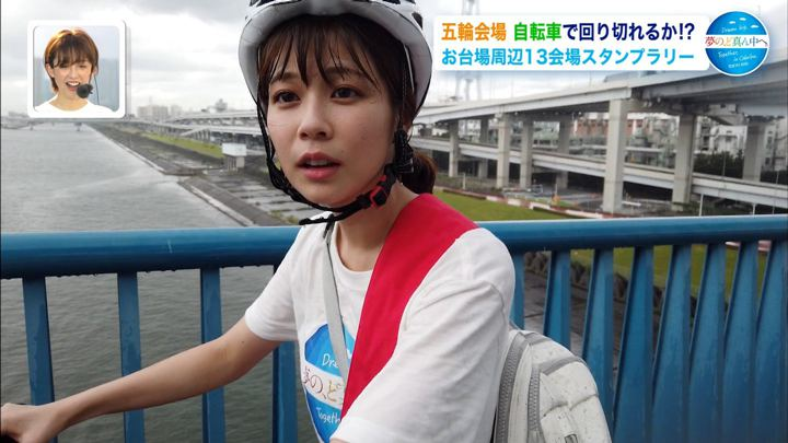 2019年07月24日鈴木唯の画像51枚目