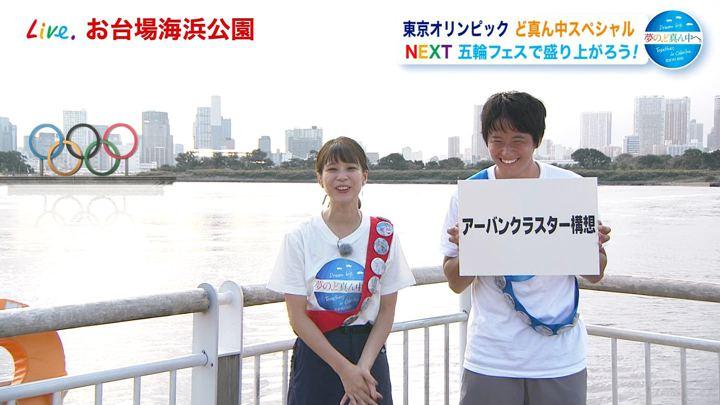 2019年07月24日鈴木唯の画像65枚目