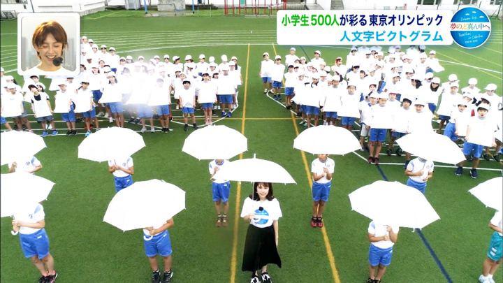 2019年07月24日鈴木唯の画像68枚目