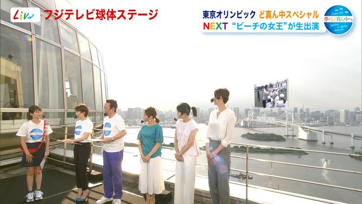 2019年07月24日鈴木唯の画像69枚目