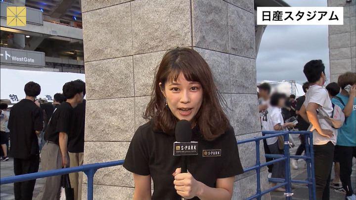 2019年07月27日鈴木唯の画像05枚目
