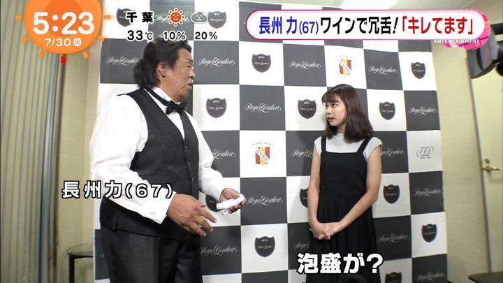 2019年07月30日鈴木唯の画像03枚目