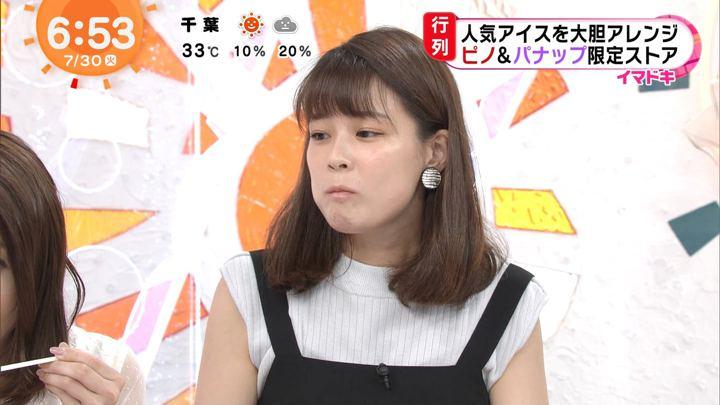 2019年07月30日鈴木唯の画像16枚目