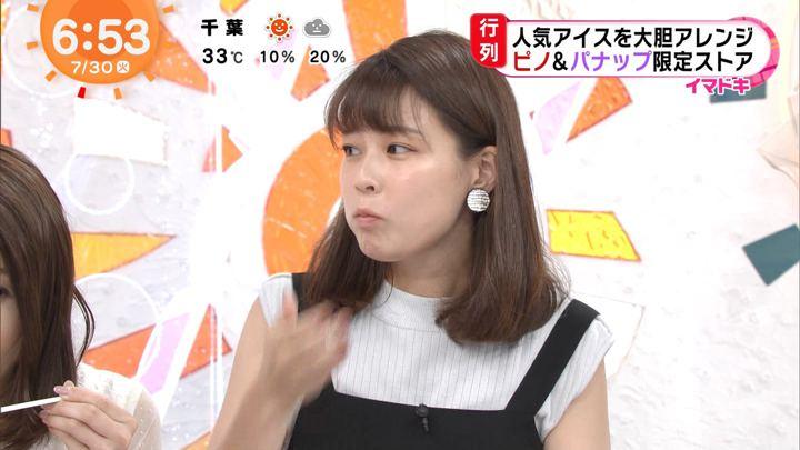 2019年07月30日鈴木唯の画像17枚目