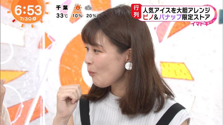 2019年07月30日鈴木唯の画像18枚目