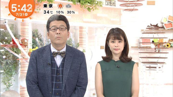 2019年07月31日鈴木唯の画像01枚目
