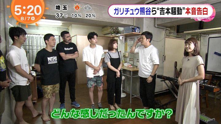 2019年08月07日鈴木唯の画像02枚目
