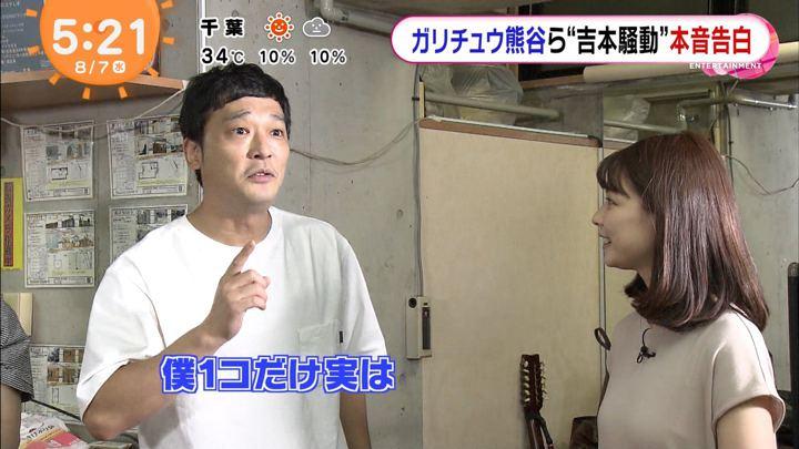 2019年08月07日鈴木唯の画像03枚目