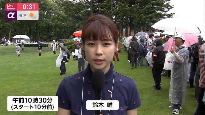 2019年08月09日鈴木唯の画像02枚目