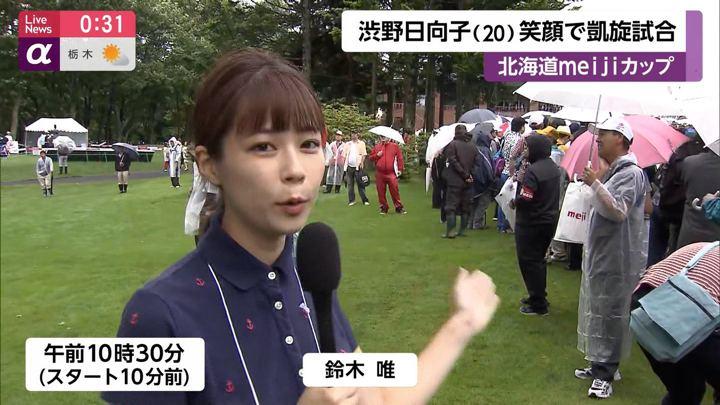 2019年08月09日鈴木唯の画像03枚目