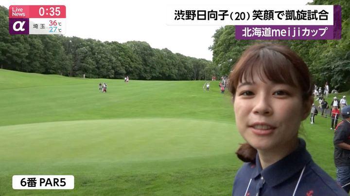 2019年08月09日鈴木唯の画像04枚目