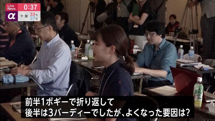 2019年08月09日鈴木唯の画像06枚目