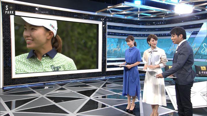 2019年08月10日鈴木唯の画像08枚目