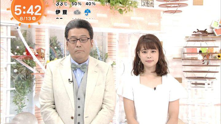 2019年08月13日鈴木唯の画像02枚目