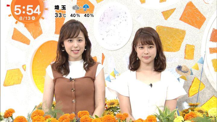 2019年08月13日鈴木唯の画像04枚目