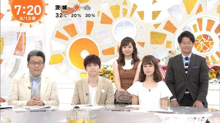 2019年08月13日鈴木唯の画像12枚目