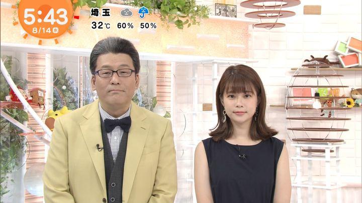 2019年08月14日鈴木唯の画像01枚目