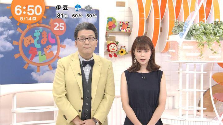 2019年08月14日鈴木唯の画像05枚目