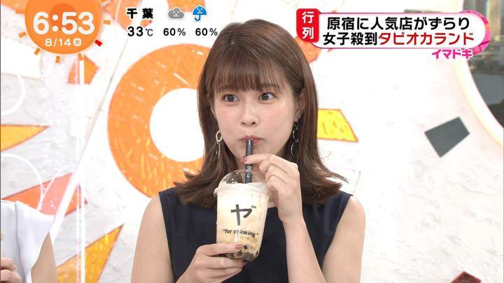 2019年08月14日鈴木唯の画像09枚目