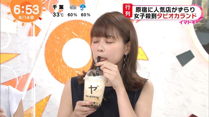 2019年08月14日鈴木唯の画像10枚目