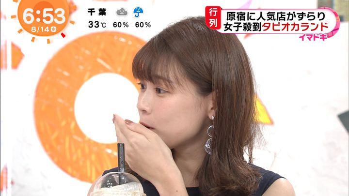2019年08月14日鈴木唯の画像11枚目