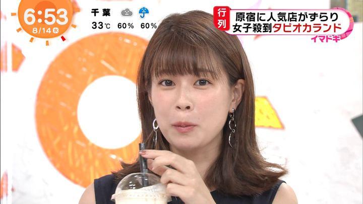 2019年08月14日鈴木唯の画像12枚目