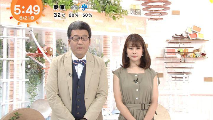 2019年08月21日鈴木唯の画像03枚目