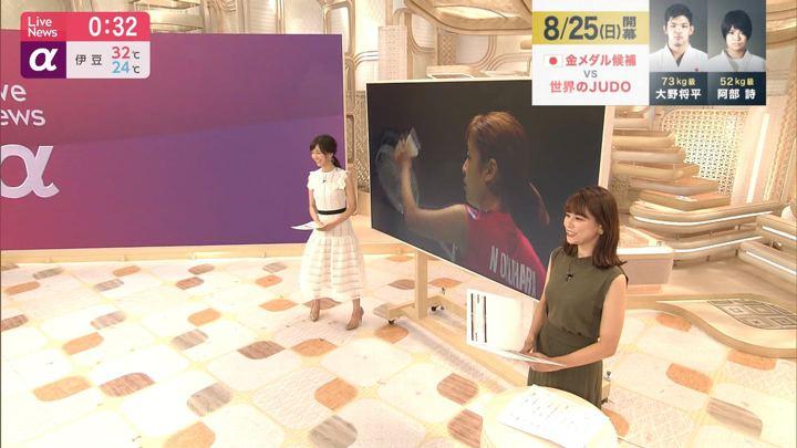 2019年08月23日鈴木唯の画像01枚目