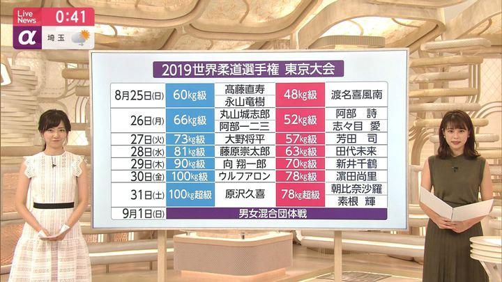 2019年08月23日鈴木唯の画像11枚目