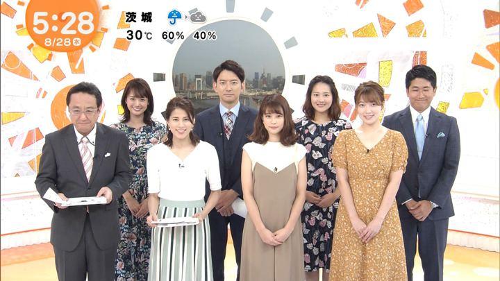 2019年08月28日鈴木唯の画像04枚目