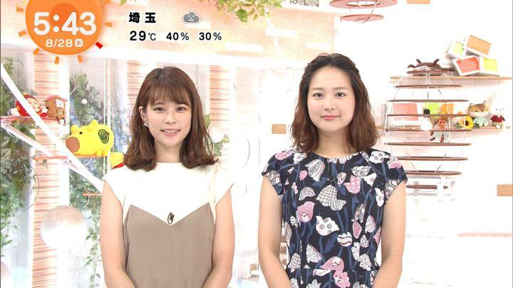 2019年08月28日鈴木唯の画像05枚目