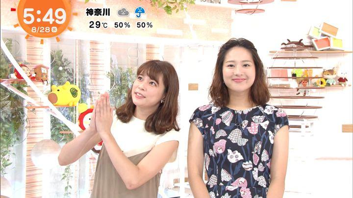 2019年08月28日鈴木唯の画像11枚目